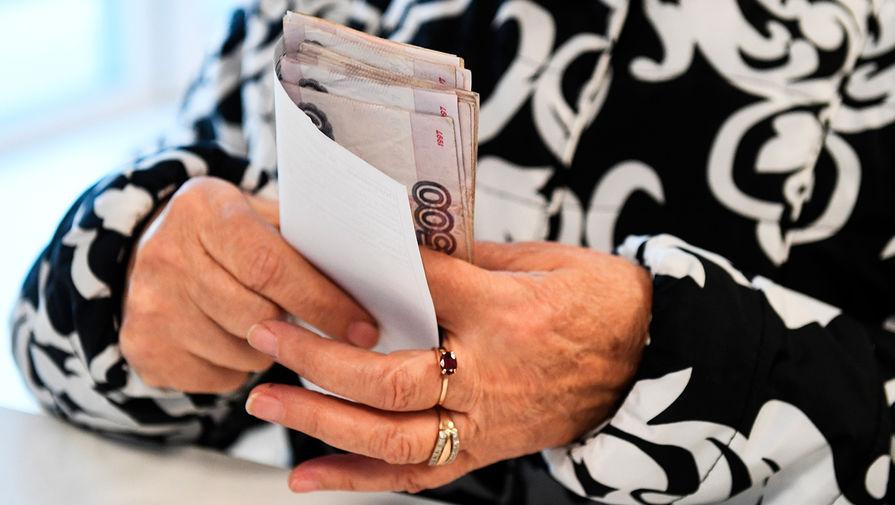 Госдума вводит новое пособие 10 тысяч рублей для всех пенсионеров: когда придут деньги?