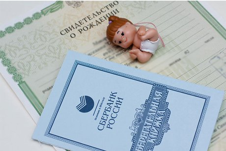 Госдума ввела новые пособия для семей с детьми и беременным женщинам: когда придут деньги?