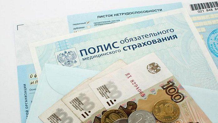 С 1 сентября всем работающим россиянам увеличат оплату больничного по уходу за детьми
