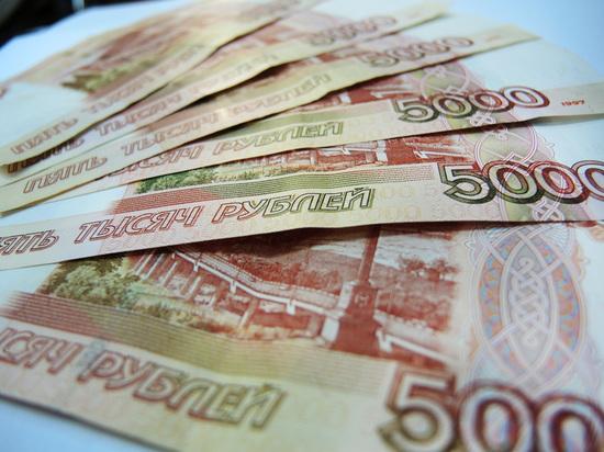 В Госдуме заявили о введении ежемесячной выплаты всем гражданам по 10 тысяч рублей: когда начнут выплачивать?
