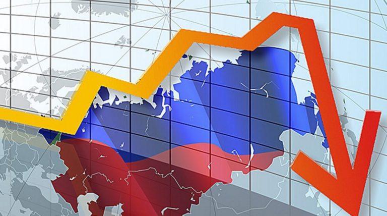 Эксперты спрогнозировали новую волну мирового экономического кризиса