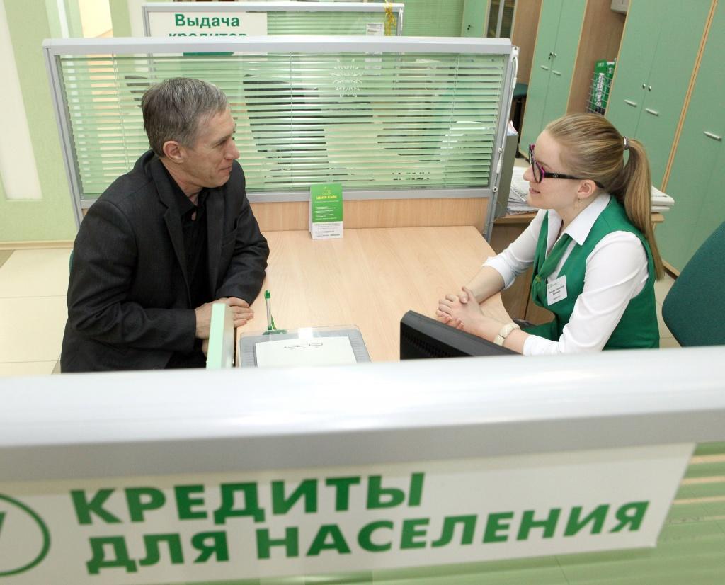 Банки изменили требования к заемщикам при выдаче кредитов