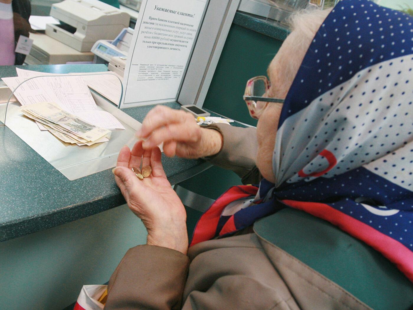 СМИ напомнили о массовых выплатах пенсионных накоплений в РФ