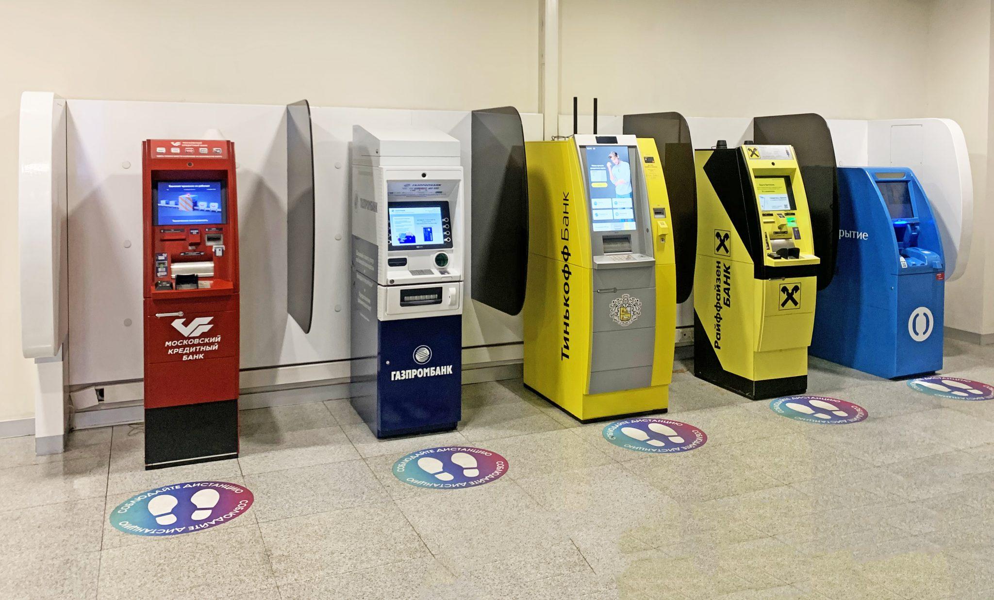 Россиян предупредили о неожиданном мошенничестве при снятии денег в банкомате
