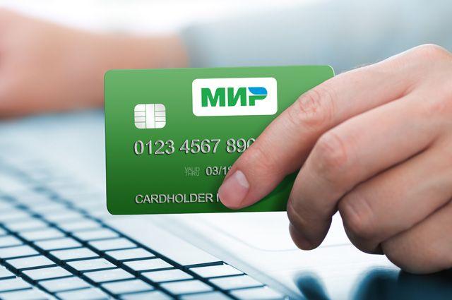 Центробанк: до 1 июля всем пенсионерам нужно срочно перейти на специальные банковские карты, чтобы не потерять свою пенсию