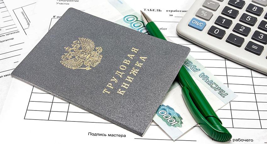 В России ввели новую пенсионную льготу для обладателей стажа 25/30 лет