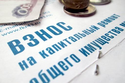 Пенсионерам рассказали, как получить льготу на оплату капитального ремонта: кому и какая положена компенсация
