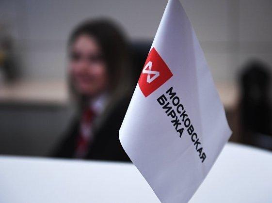 Центральный Банк заявил, что освободит россиян от уплаты налогов