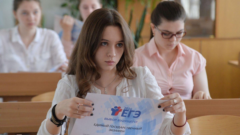 В России хотят отменить ЕГЭ