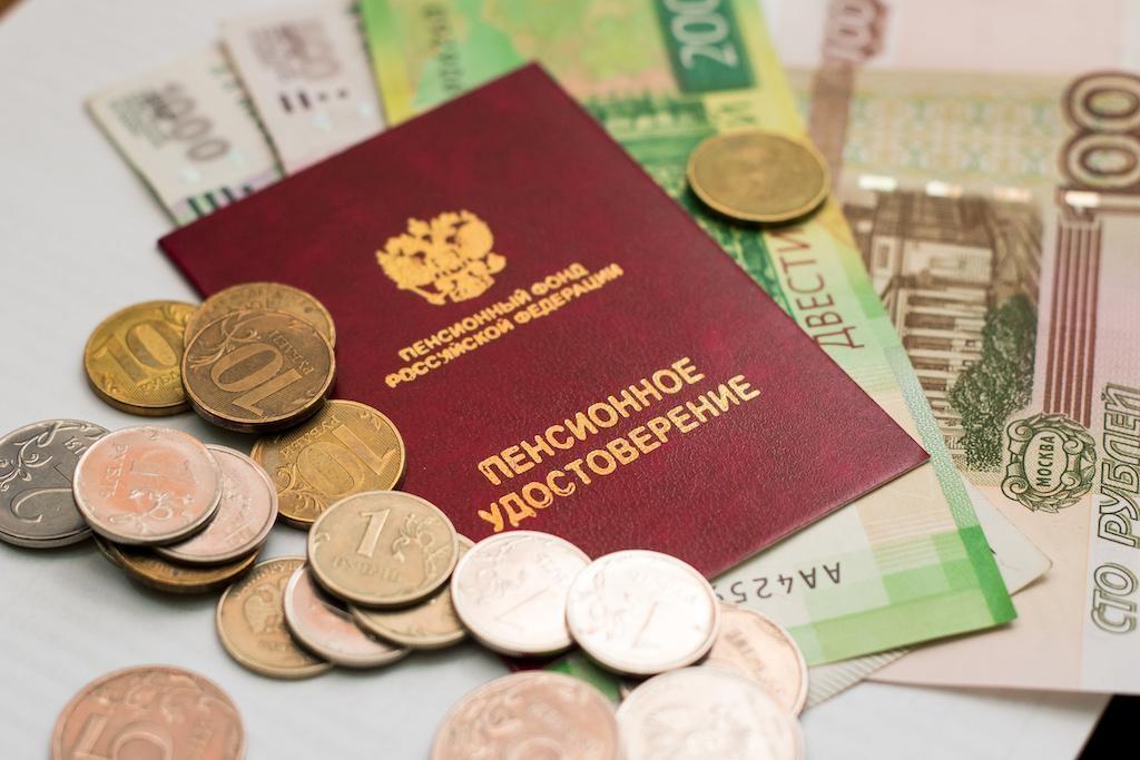Россиянам рассказали, как самостоятельно рассчитать пенсию