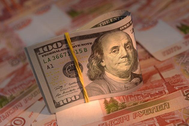 Эксперт рассказал, что будет с Россией, если она откажется от доллара