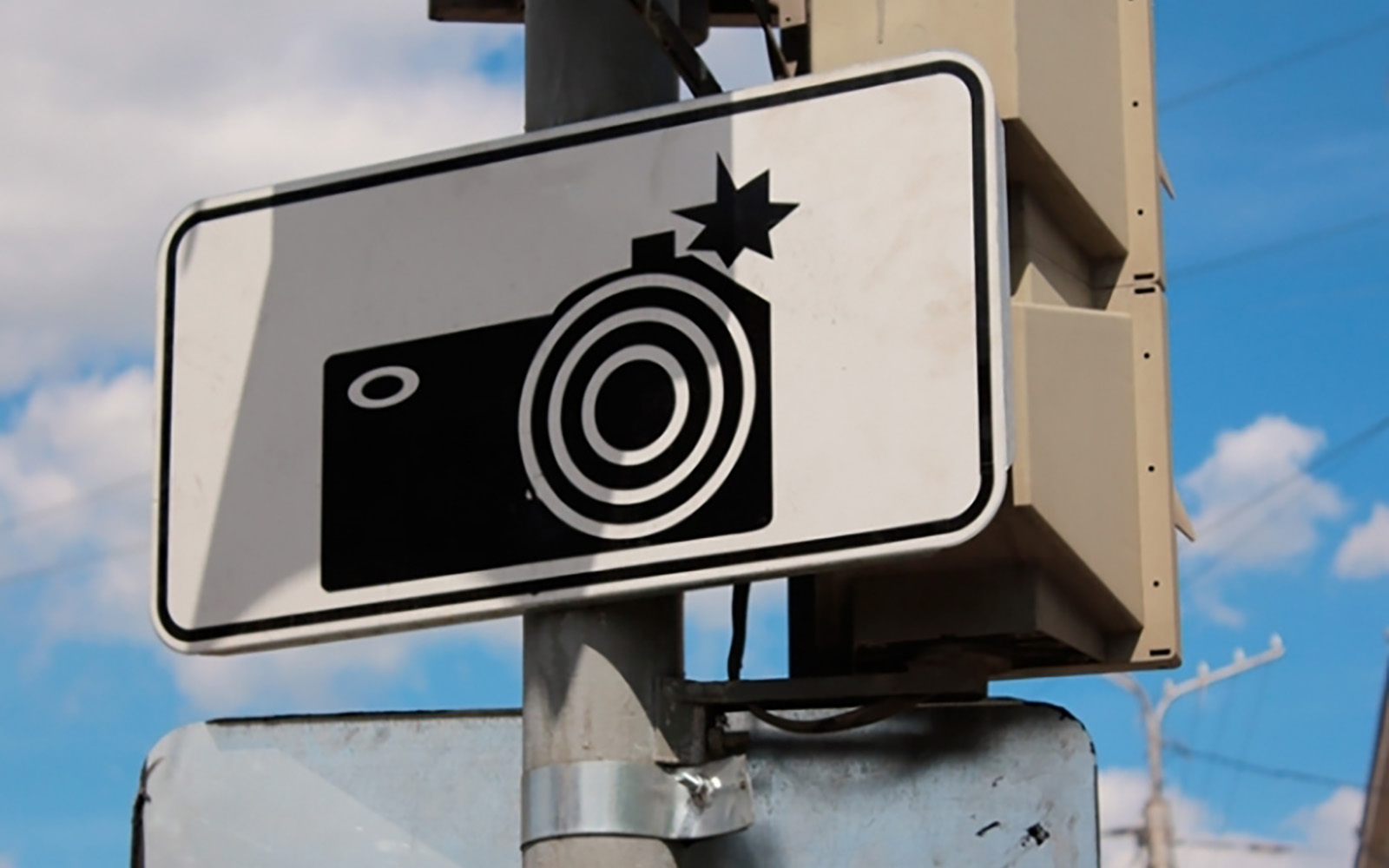 ГИБДД разъяснило, как можно не оплачивать штраф, выписанный камерой