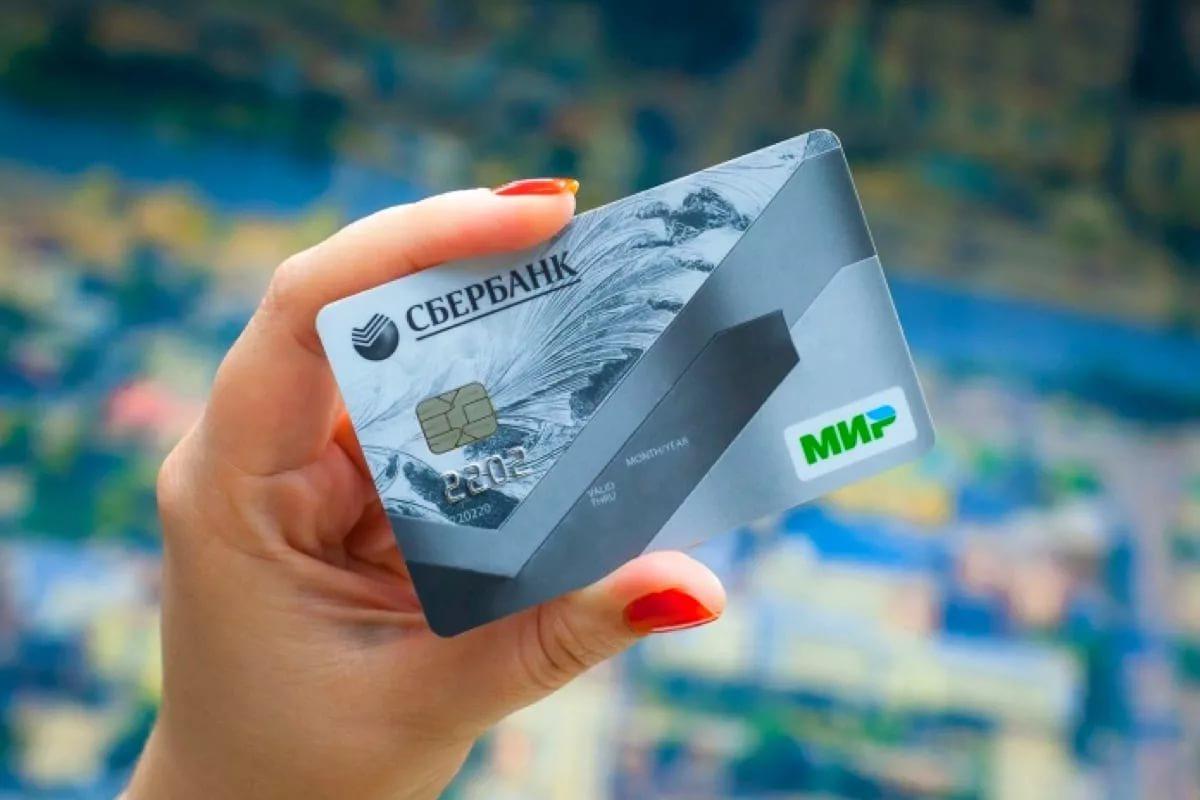 3 случая, когда нужно немедленно заблокировать банковскую карту