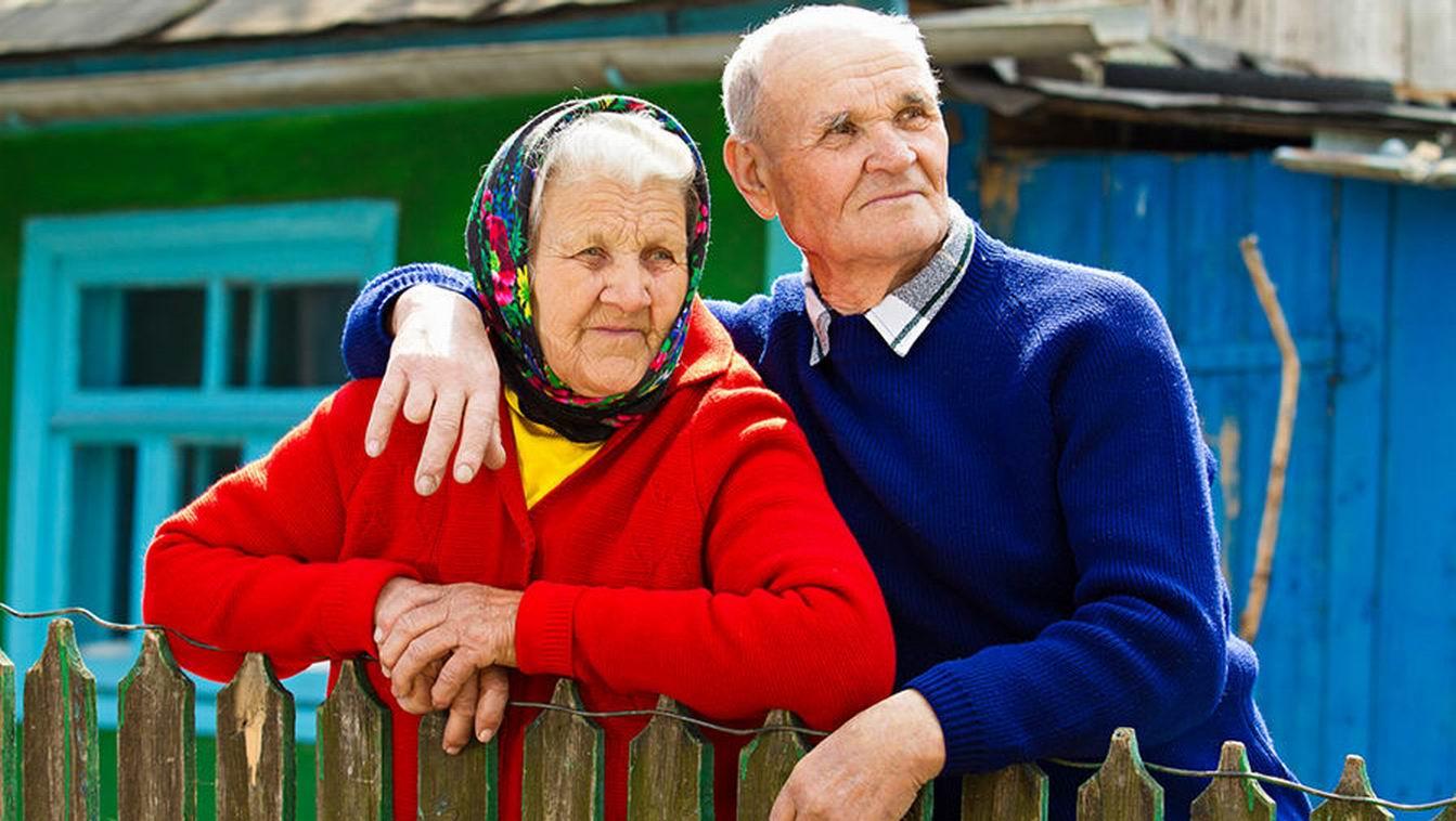 7 льгот пенсионерам, о которых вы не знали