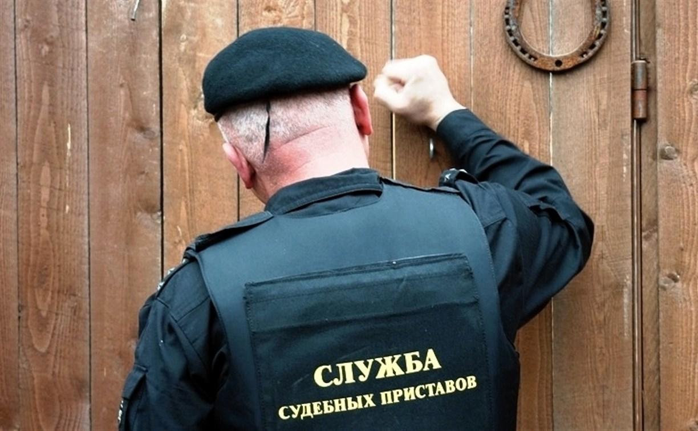 В России могут ввести доход, который не отберет даже суд