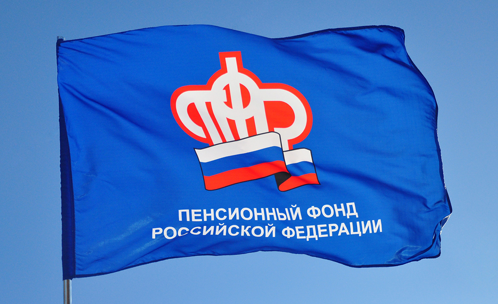 Пенсионный фонд будет оповещать россиян о доплатах к пенсии