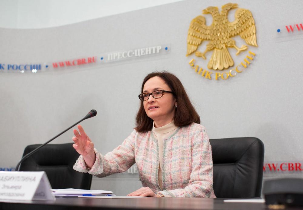 Банк России сообщил об увеличении количества жалоб клиентов финансовых организаций: на что жалуются россияне чаще всего