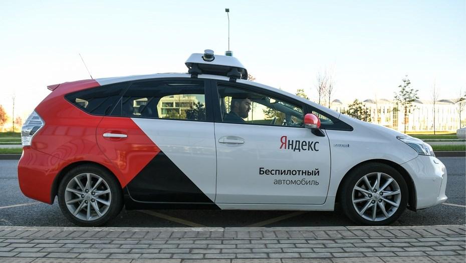 Когда россияне пересядут на беспилотные автомобили?