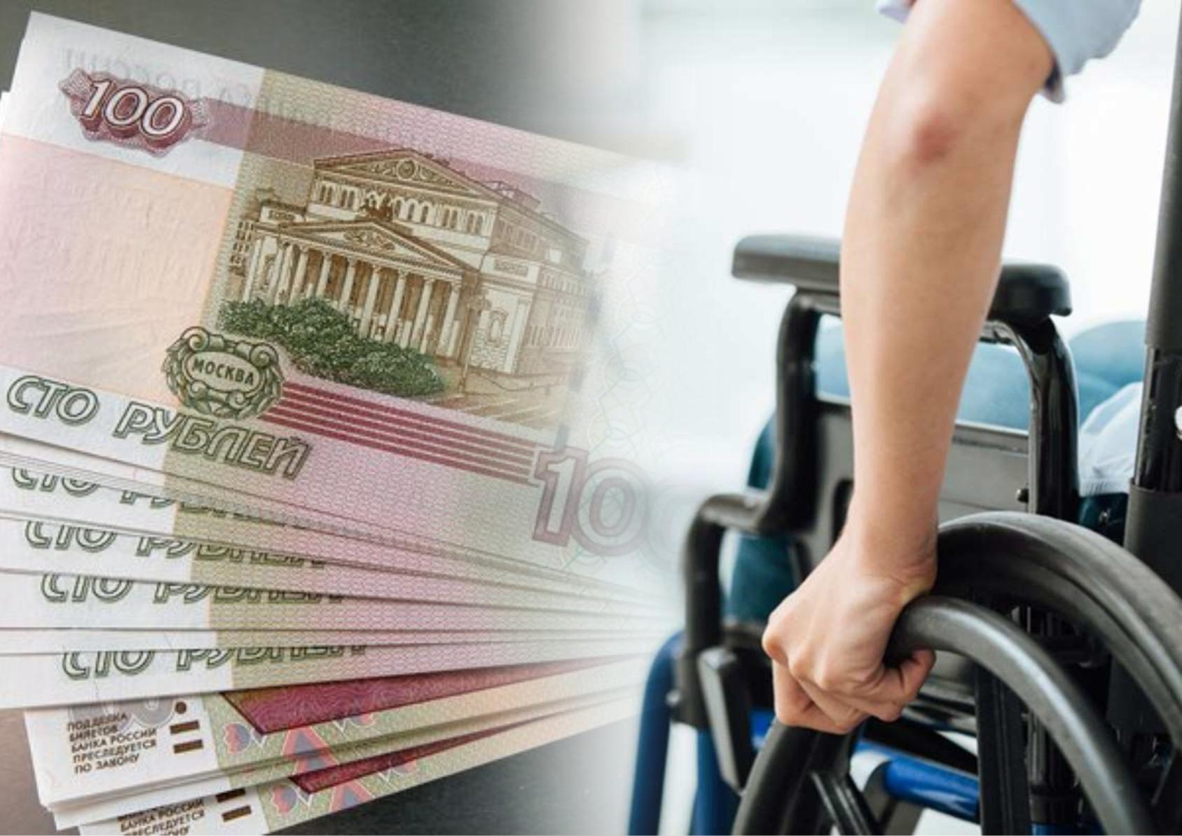 ЕДВ инвалидам II группы в 2021 году: размер выплаты, назначение
