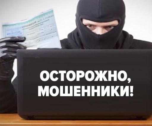 Популярные схемы мошенничества страховых агентов