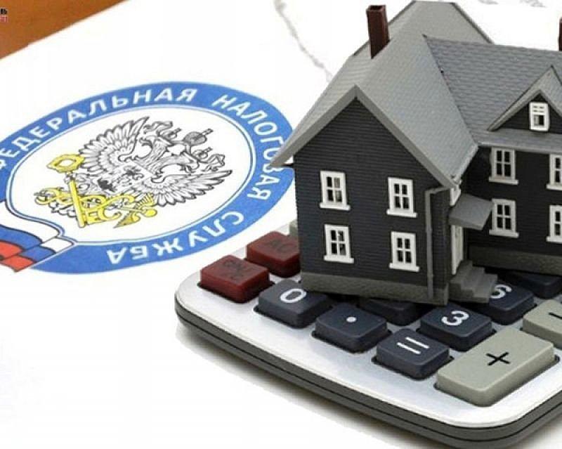Льготы по налогу на имущество в 2021 году: особенности предоставления