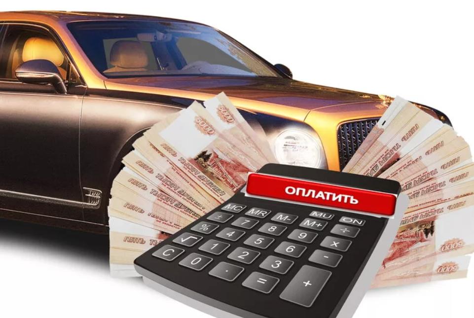 Налог на роскошь в 2021 году: какие автомобили облагаются налогом, сколько нужно платить и есть ли льготы
