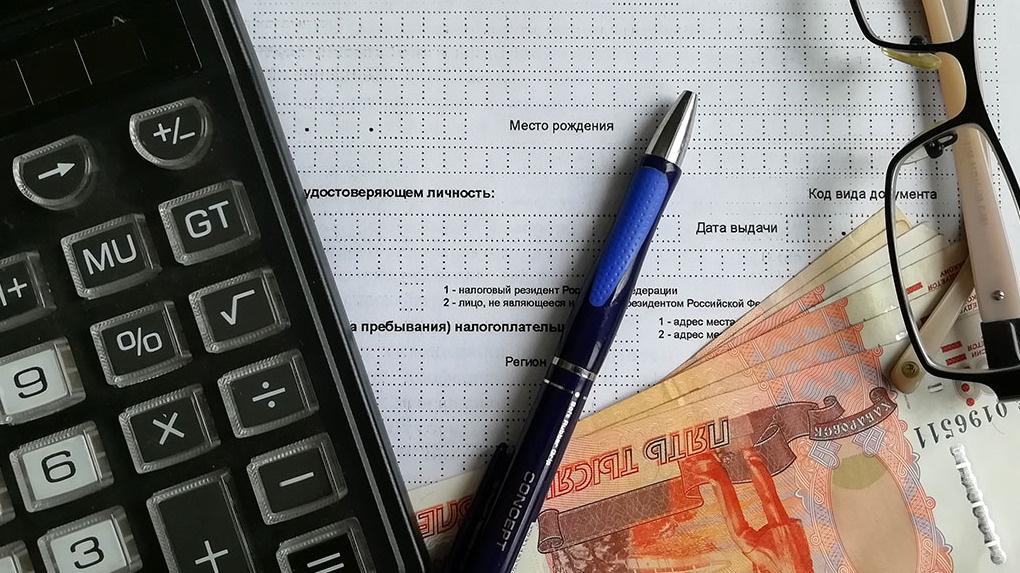 Налоговый вычет упростили: что изменилось и какие вычеты оформляют по новым правилам