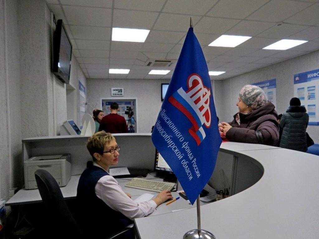 Социальная доплата к пенсии: теперь ПФР будет уведомлять россиян о назначении доплаты