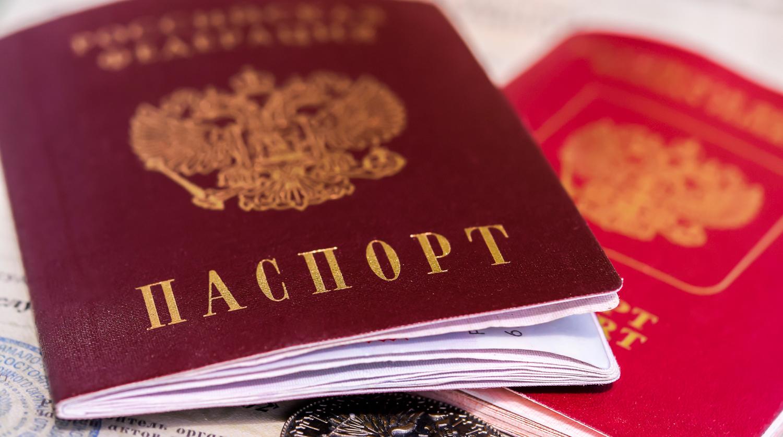 Регламент выдачи паспортов: основные изменения 2021 года