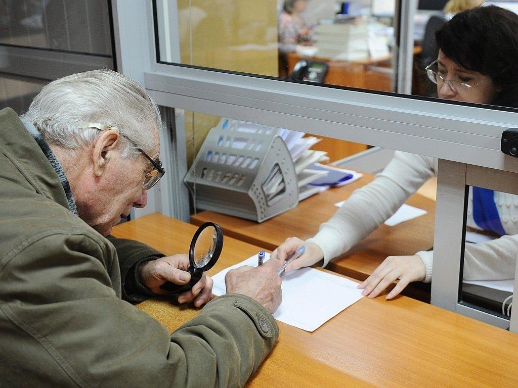 Россияне могут законно отказаться от оплаты некоторых ЖКХ-услуг!