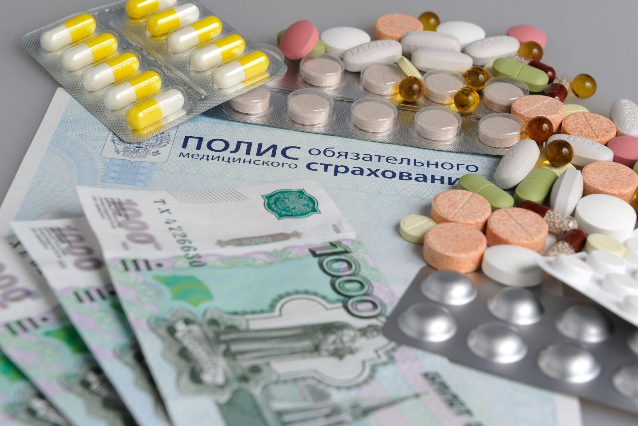 Налоговый вычет за платное лечение: сколько денег возвращают россиянам