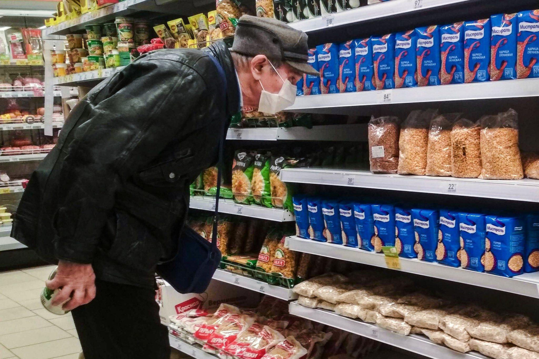 Россиян предупредили о подорожании некоторых продуктов