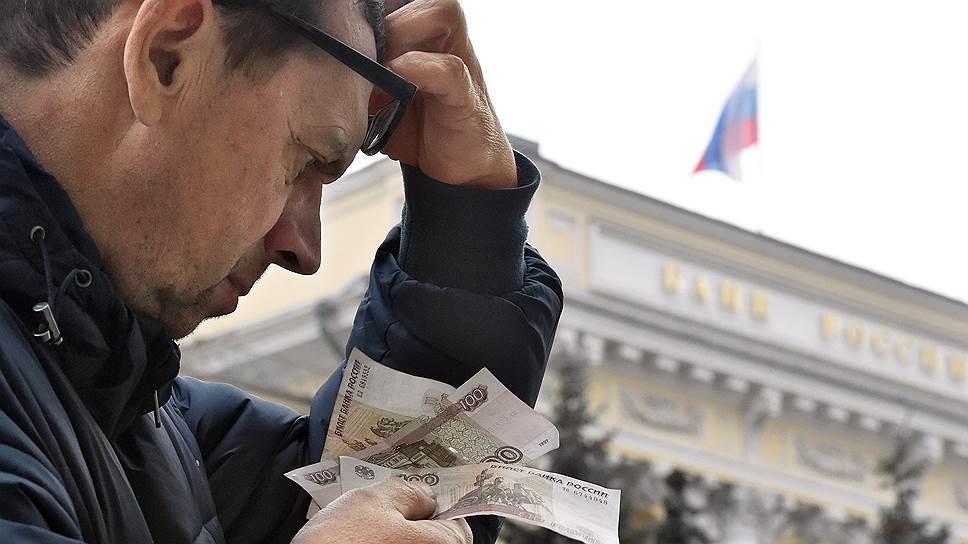 Росстат сообщил о снижении реальных доходов россиян и уменьшении пенсий