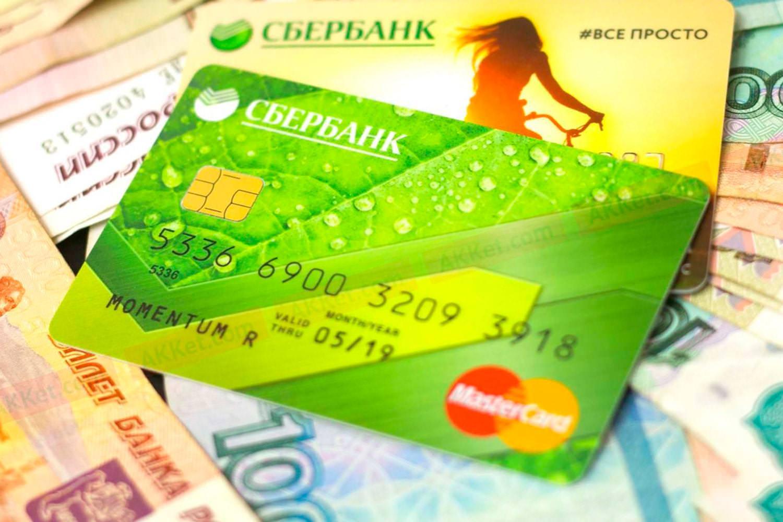 """Сбербанк начал выдавать краткосрочные займы """"до зарплаты"""""""