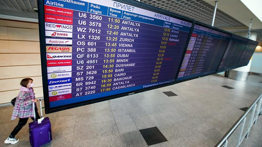 2 способа вернуть деньги за отменённый рейс