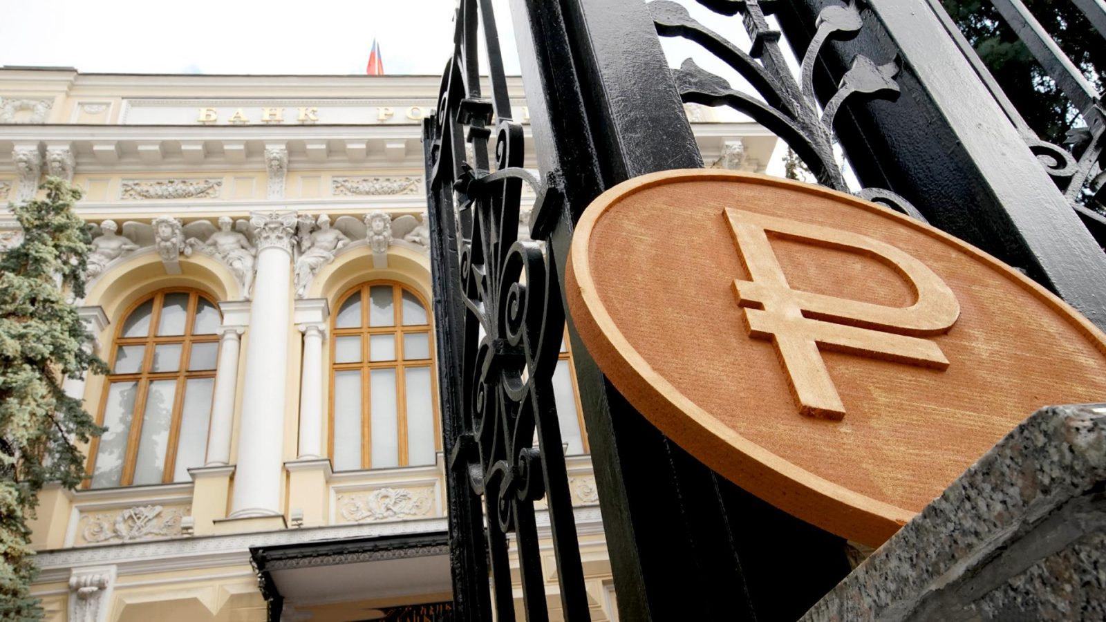 Банк России хочет запретить некоторые виды кредитов