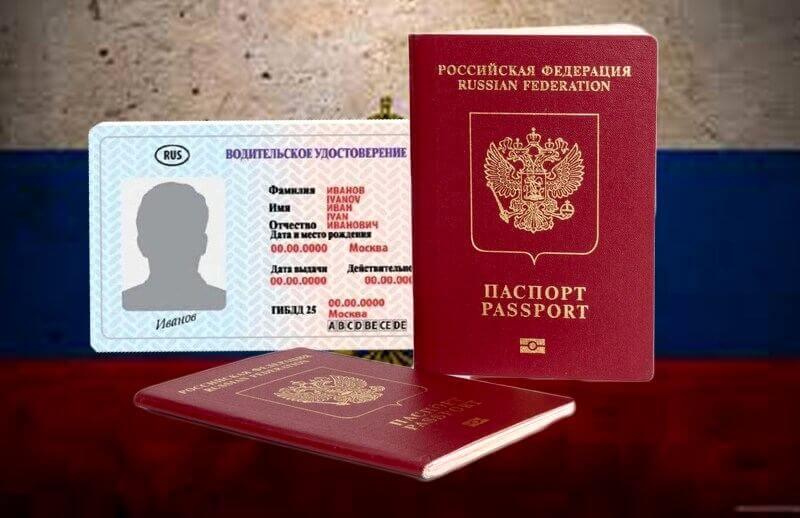 Банки не будут обслуживать клиентов по водительским удостоверениям вместо паспортов