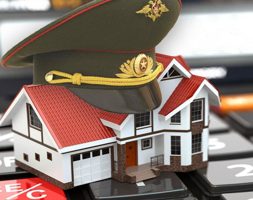 Рефинансирование военной ипотеки: условия и варианты предоставления в 2021 году