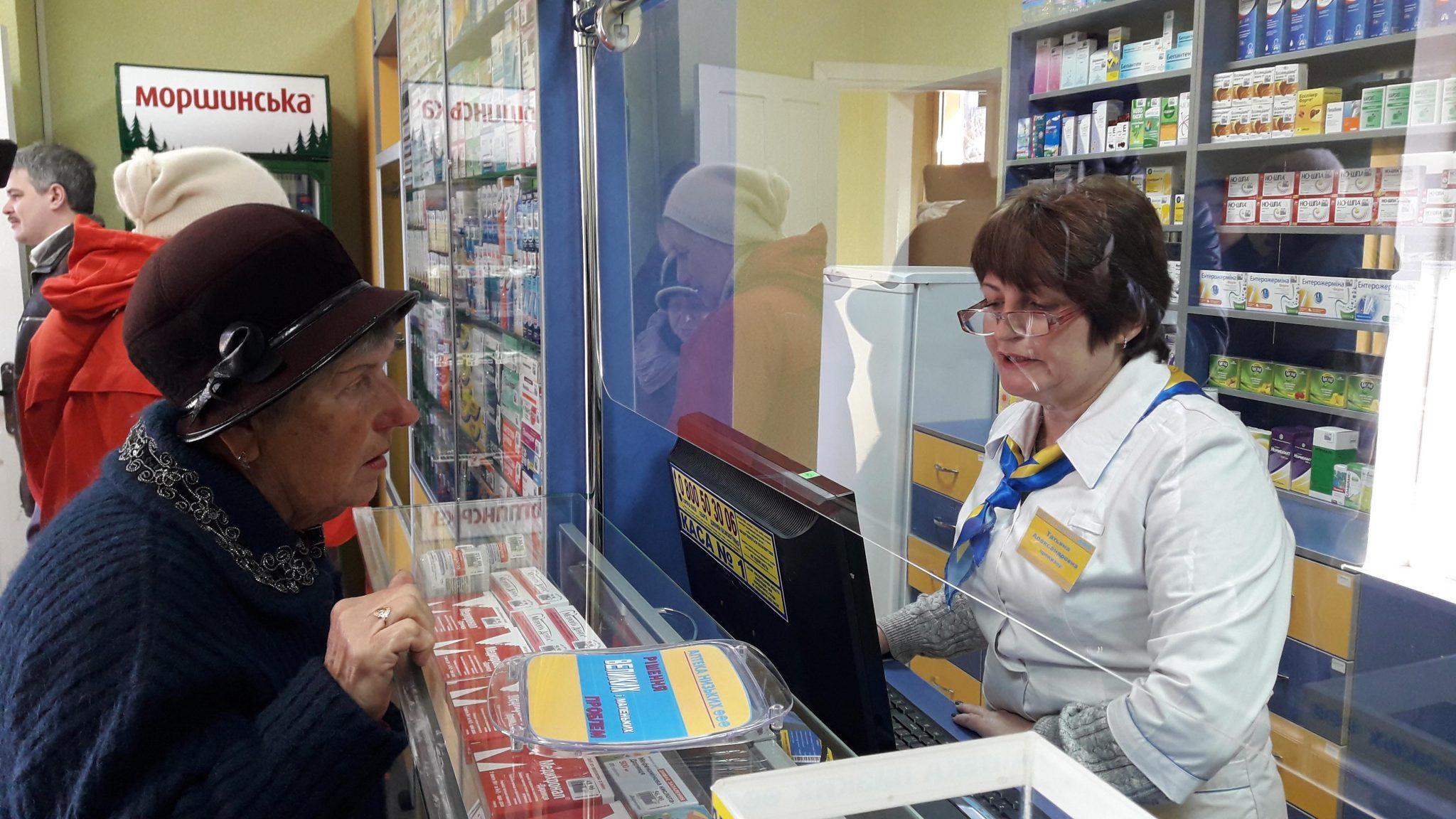 Всем бесплатные лекарства: в России предлагают новую льготу для пенсионеров