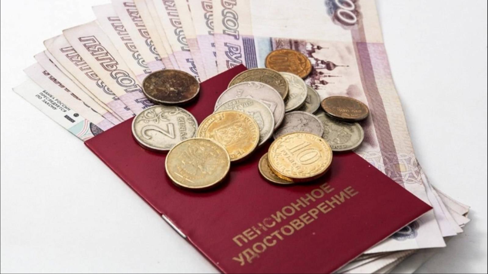 У двух категорий россиян повысились пенсии