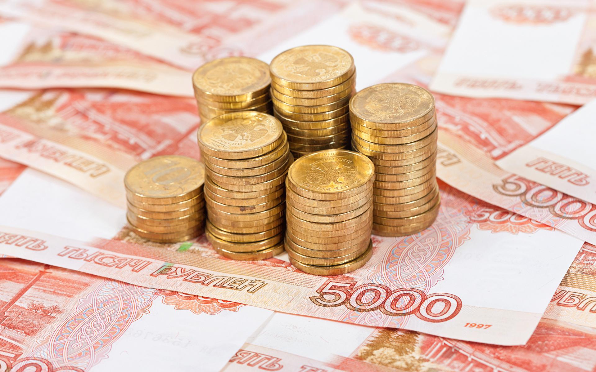 Деньги просто так: россиянам предложили выплачивать по 10 тысяч в месяц