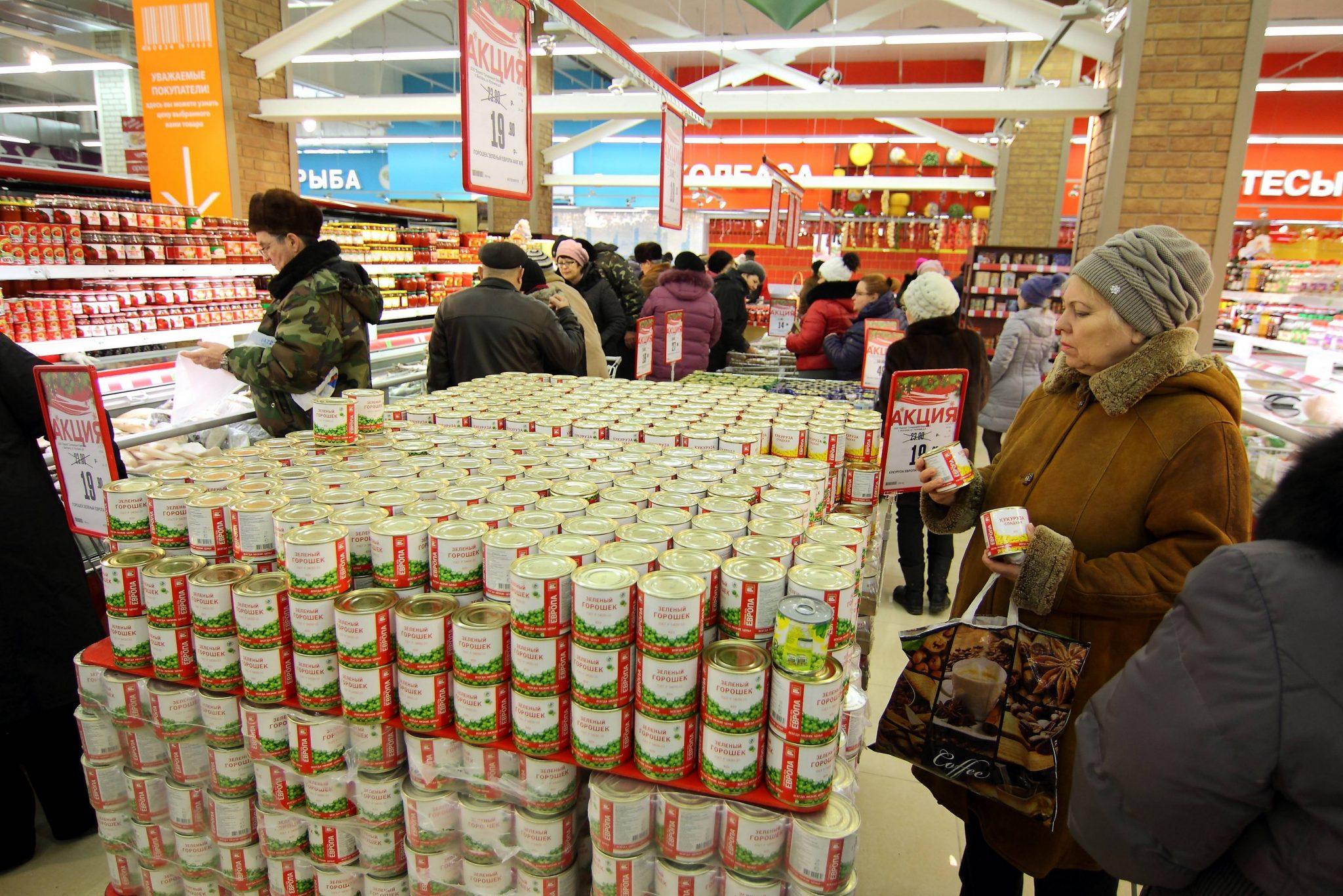 """В России откроется европейская сеть """"дешевых"""" магазинов"""