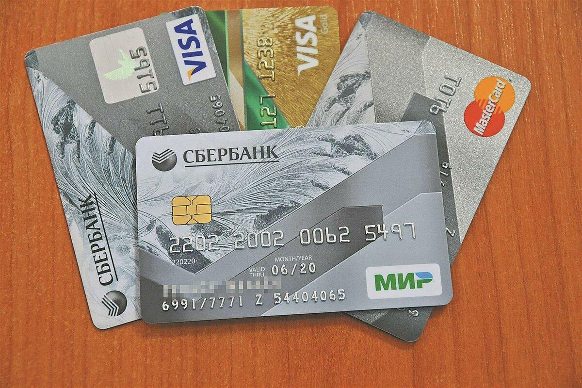 Чем опасна платежная карта МИР?