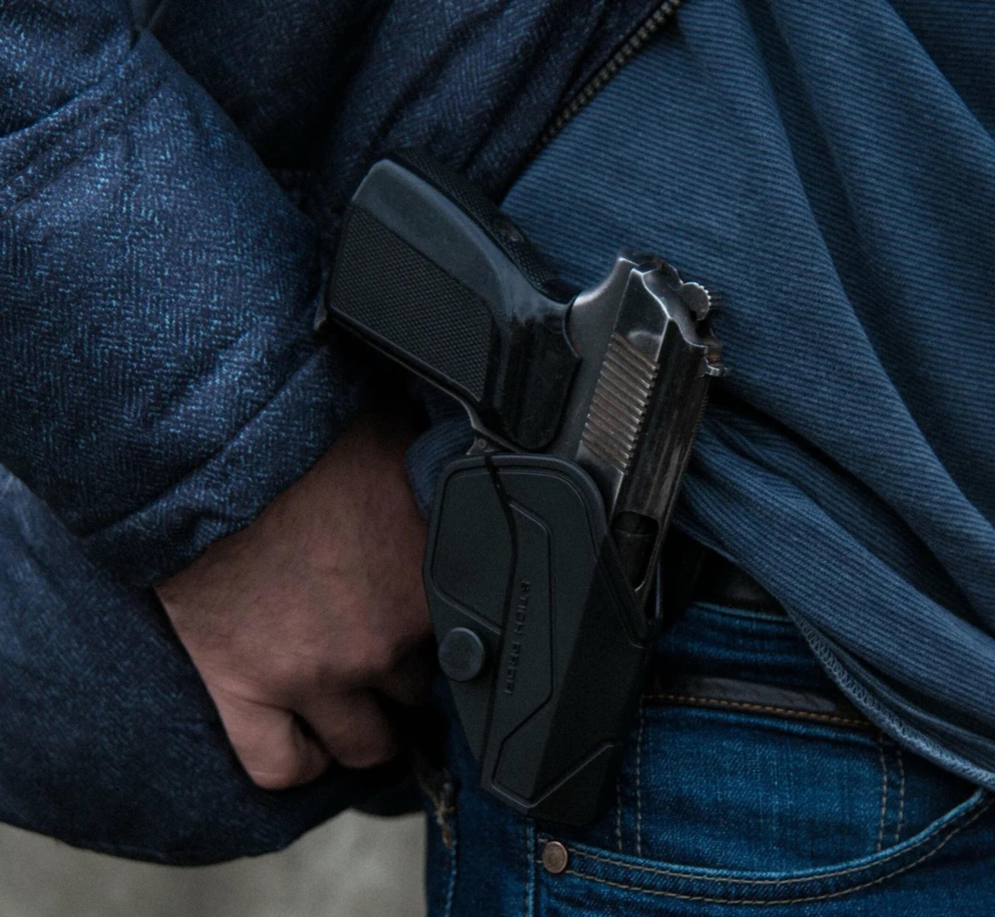 Ношение в общественных местах травматического оружия. Какая ответственность