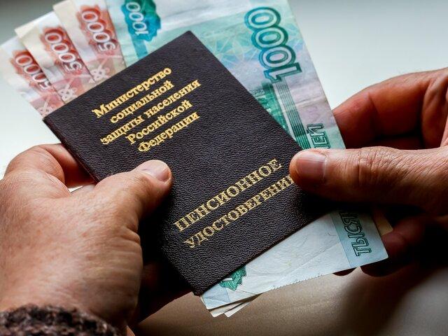 Госдума сообщила подробности о пенсиях без заявлений