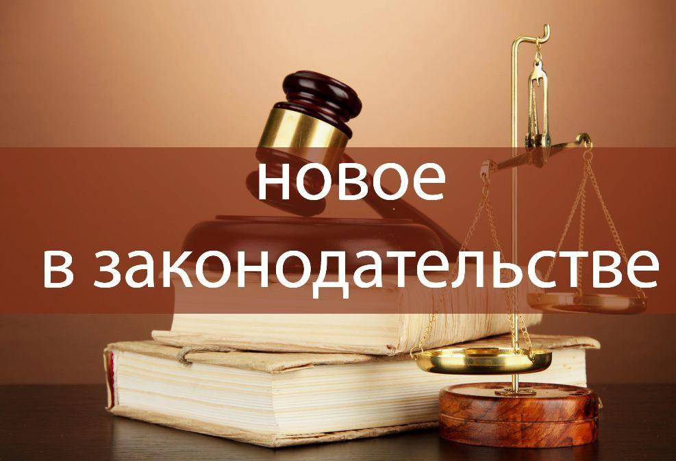 Билеты на поезд, пенсии и новые штрафы: как изменится жизнь россиян с 1 мая 2021 года
