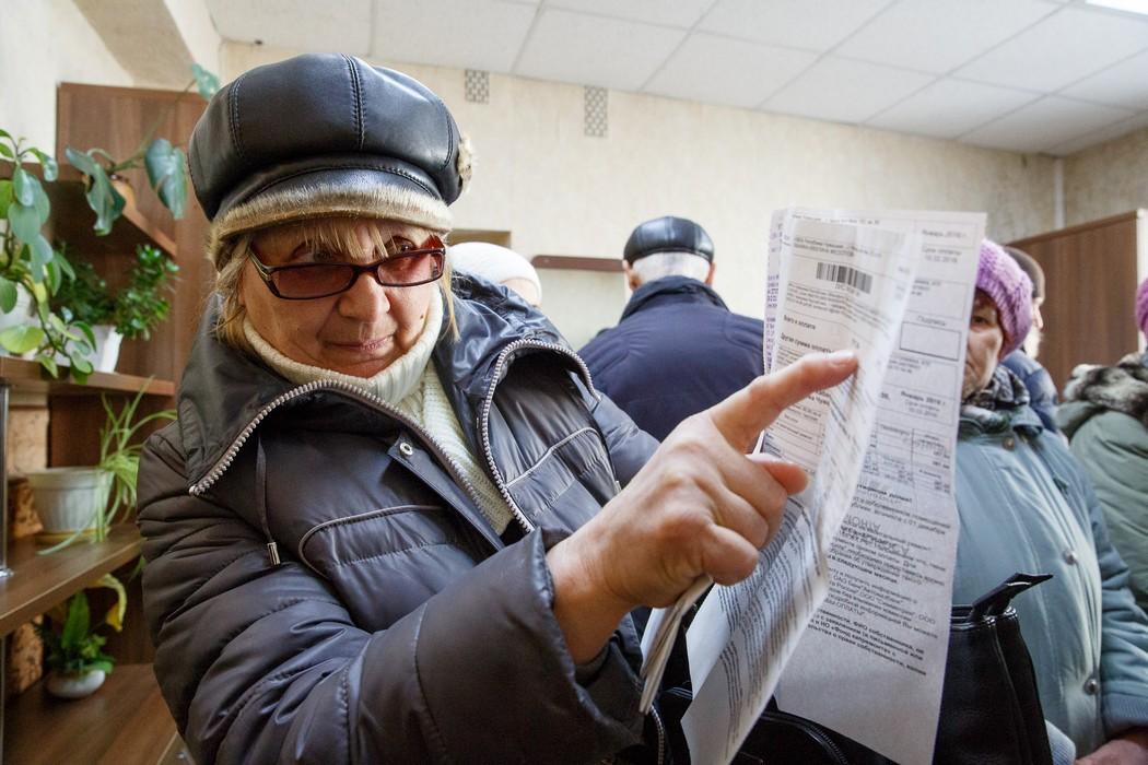 Какие виды льгот по оплате ЖКХ действуют в России, и кто имеет право на их получение