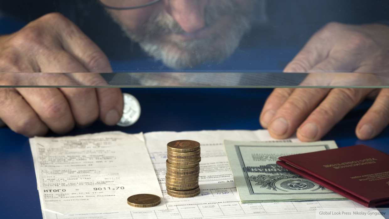 Пенсионный фонд: в каких случаях власти могут забирать часть пенсии у россиян