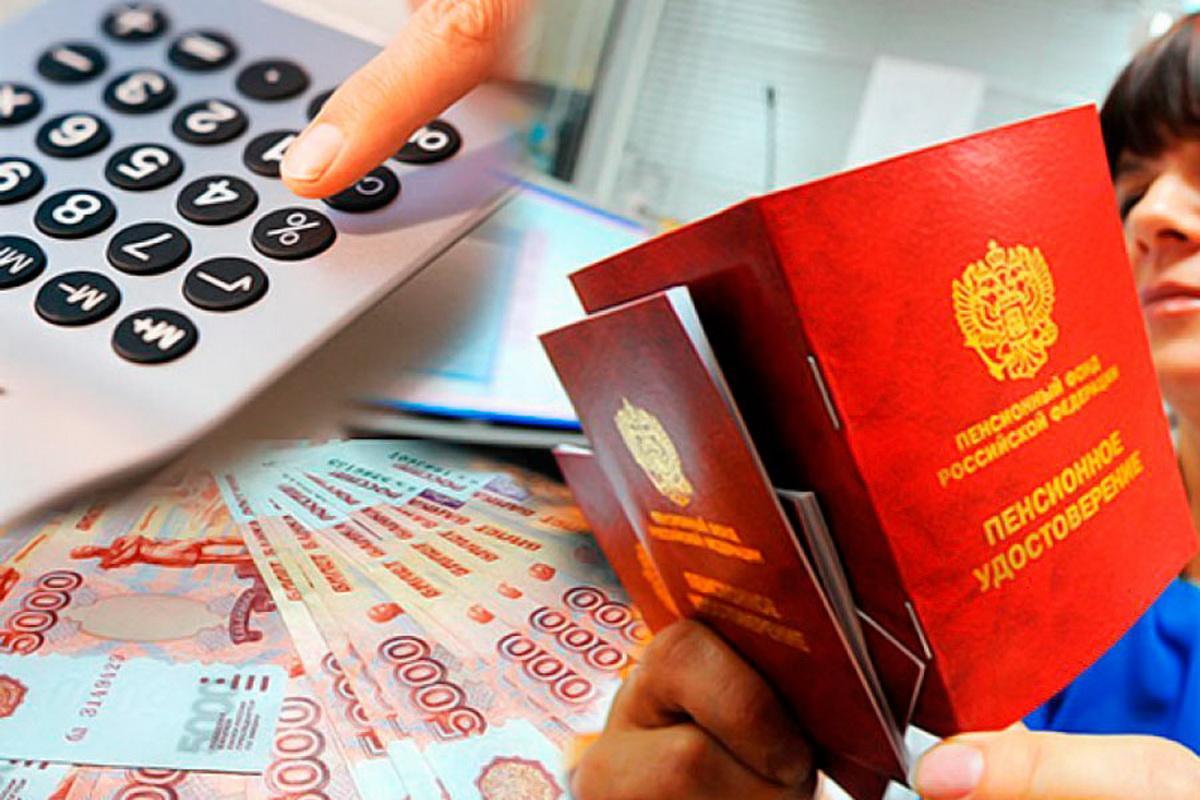 Порядок назначения пенсий и пособий может поменяться в связи с важным заявлением В. В. Путина