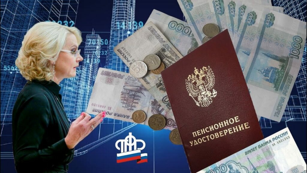 Стало известно, кто из россиян может получать сразу две пенсии